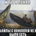 Не надо было есть бойлы))